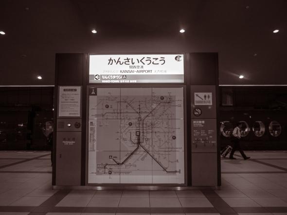 Namba Station, right in the heart of Osaka