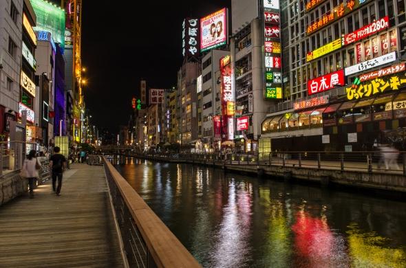Dotoburi-gawa Canal at night
