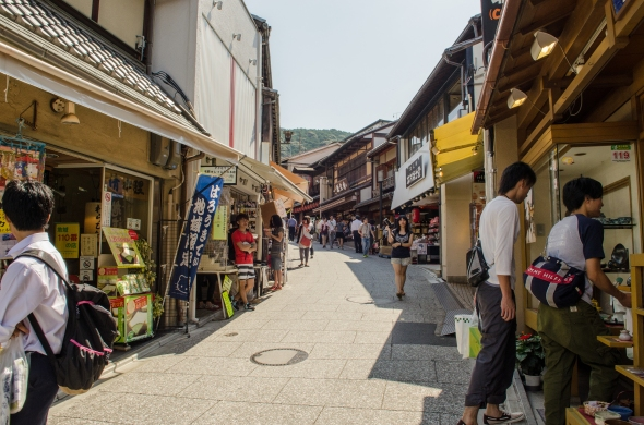 Walking towards Kiyomizudera Temple