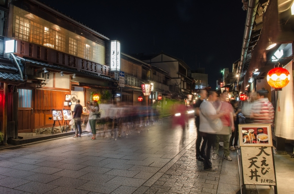 Fascinating Gion where restaurants are packed and tourists plough the streets hoping to catch a glimpse of the elusive Geisha and Maiko