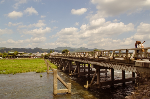"The famed Togetsukyo Bridge (literally translated as ""moon crossing bridge"""